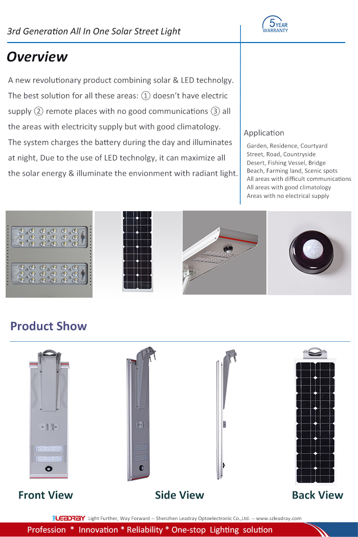 40W All-In-One Solar Led Street Lights