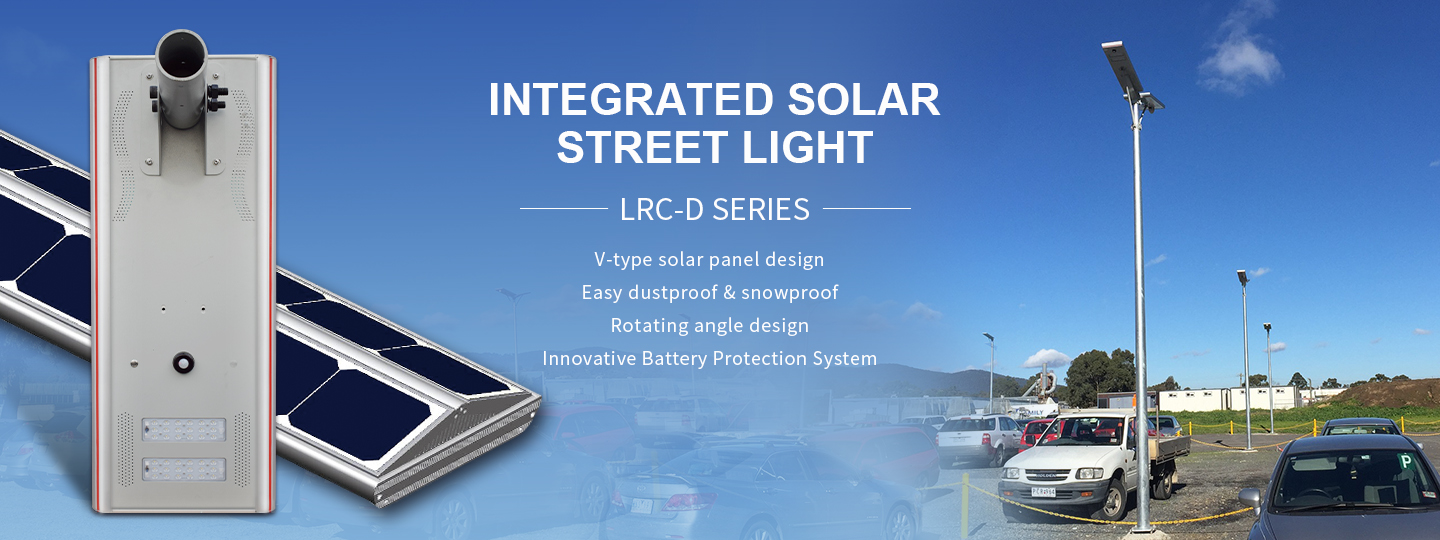 30w integrated solar street light manufacturers